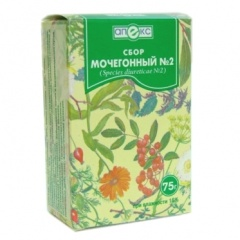 мочегонные чаи для похудения в аптеке название